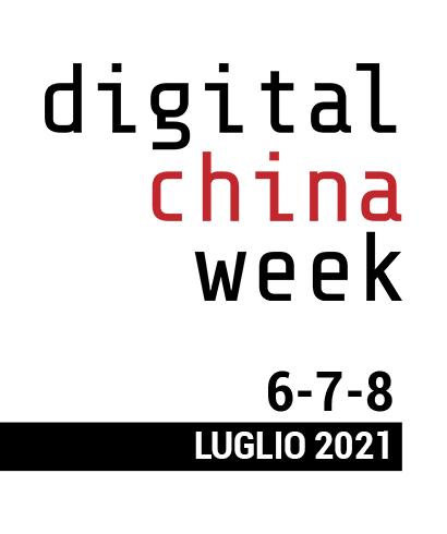DIGITAL CHINA WEEK